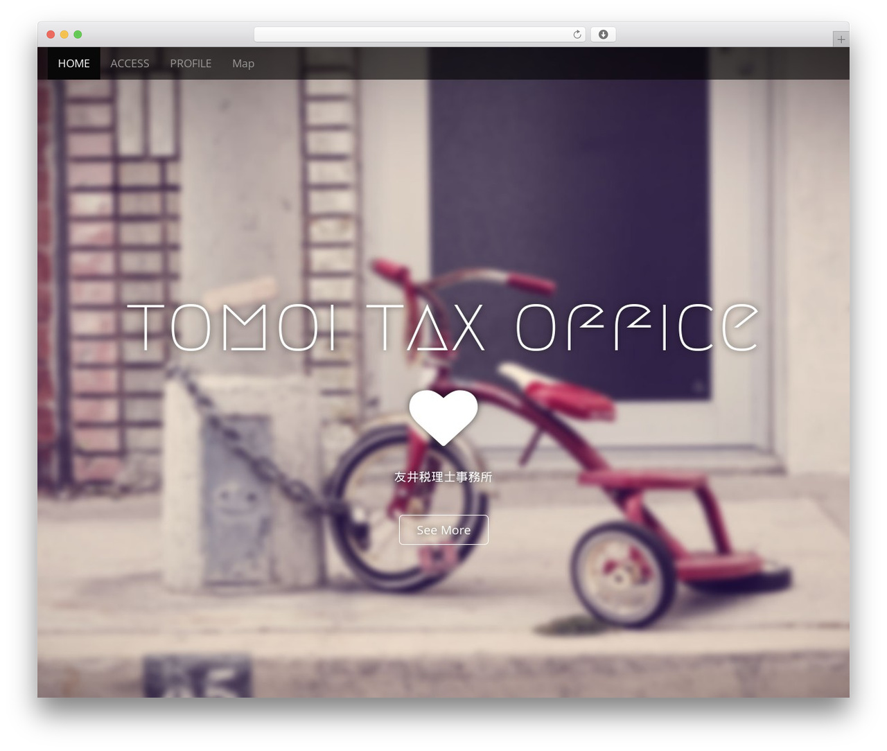 Arcade Basic WordPress theme free download - tomoi-tax.com