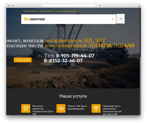 Betheme template WordPress - tcctm.ru