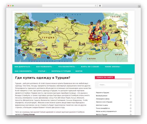 Free WordPress Meks Smart Social Widget plugin - turcia-tours.ru