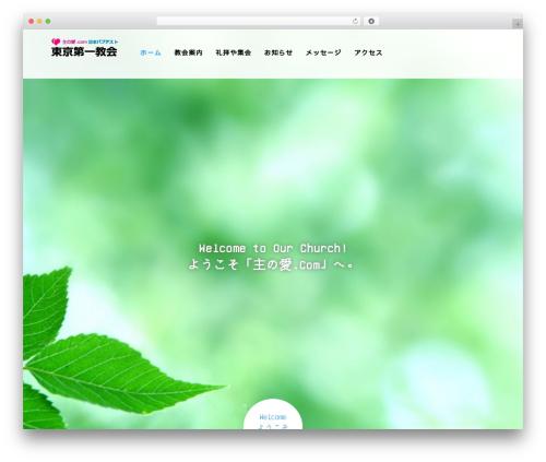 Best WordPress theme AGENT - shunoai.com