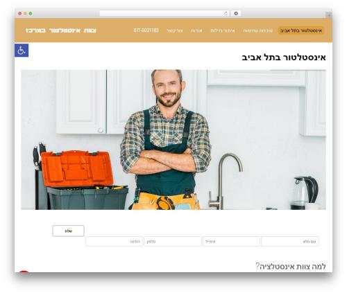 Scoop WordPress theme - xn--4dbadarragfzc7bn6h4a.com