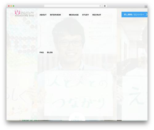 Theme WordPress AGENT - hikari-job.com