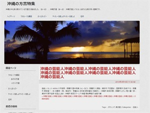 WP template joshuasloanrealtor.com