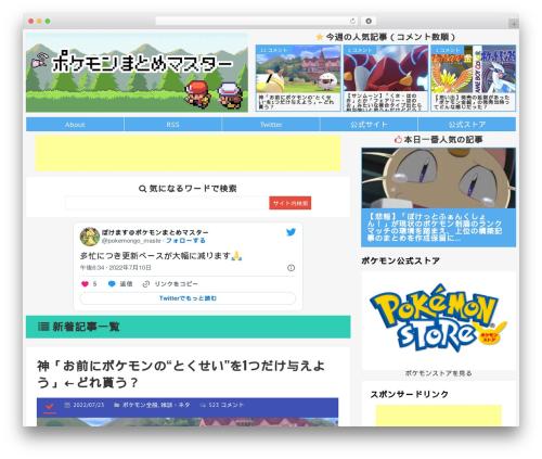 LiveBlog theme free download - pokemongo-master.com