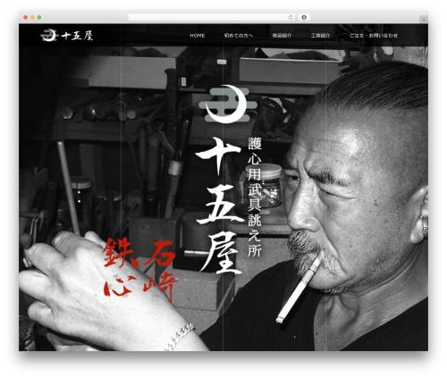 VOGUE WordPress theme - jugoya.jp