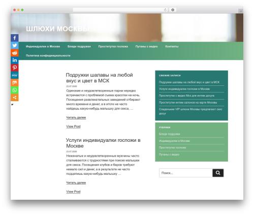 Chandigarh theme free download - compositarmatura.ru