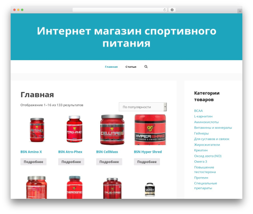 GeneratePress free website theme - fitnessmarket.su