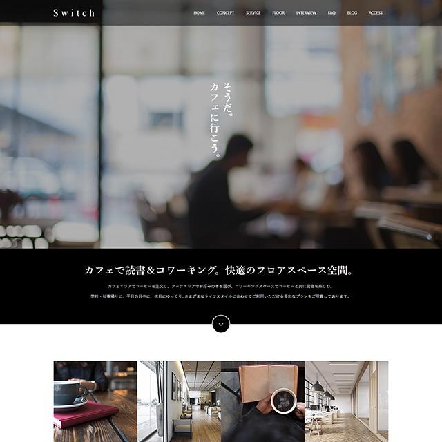 Switch WordPress theme