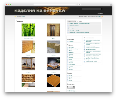 statement theme WordPress free - izbambyka.ru