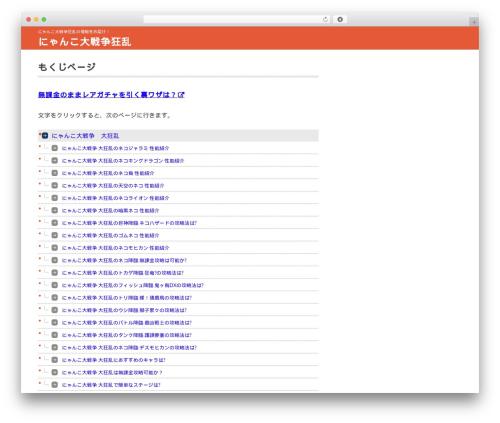 Free WordPress PS Auto Sitemap plugin - xn--28j4bvdyc963sdear60fooqoi9a.xyz