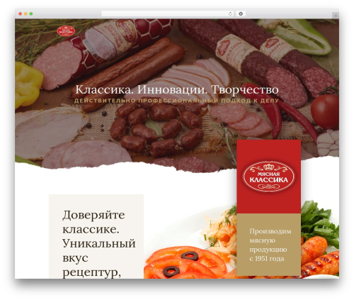 Betheme template WordPress - meatclassics.ru