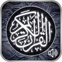 Free WordPress Quran multilanguage Text & Audio plugin