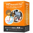 Free WordPress WP Associate Post R2 plugin by CIBEA