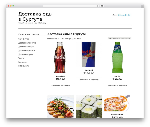 Black Line best free WordPress theme - dostavkaedyvsurgute.ru