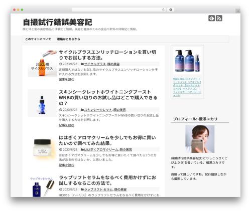 Simplicity2 WordPress website template - beauty-plus-health.com