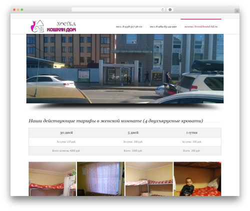 Lounge WordPress template - hostel-kd.ru