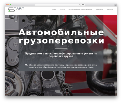 edsbootstrap WordPress free download - start-company.ru