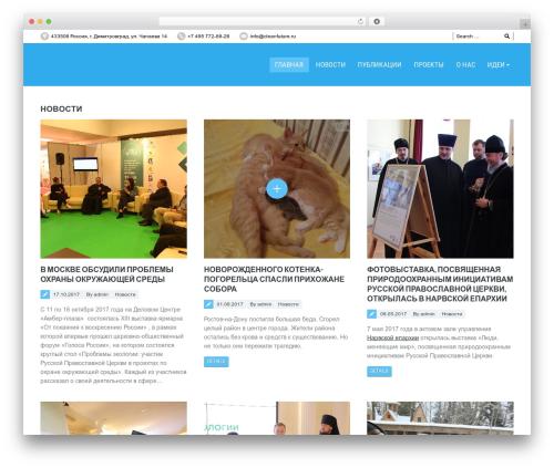 WordPress theme PressCore - cleanfuture.ru