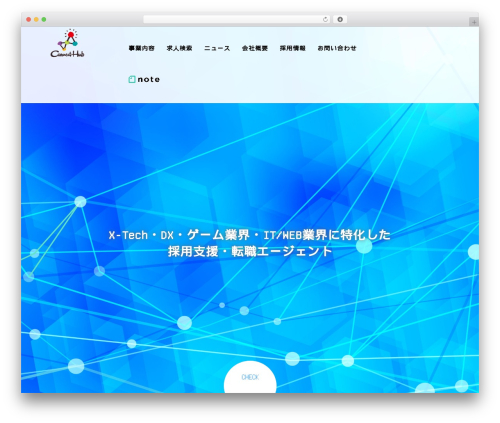 AGENT WordPress template - connecthub.co.jp