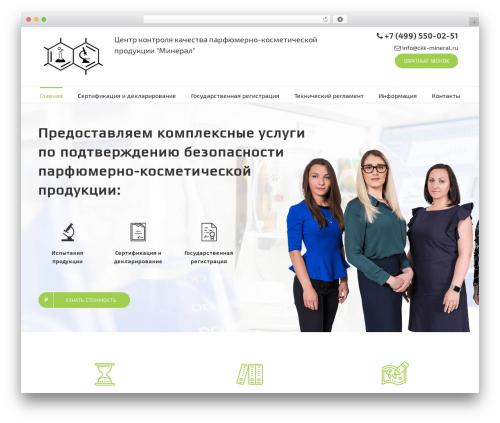 Avada best WordPress template - ckk-mineral.ru