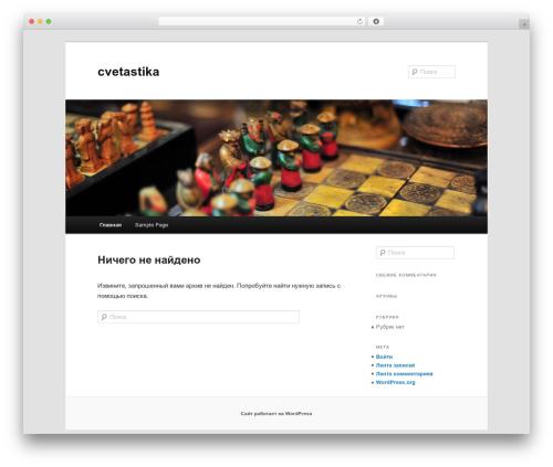 Twenty Eleven best free WordPress theme - cvetastika.ru