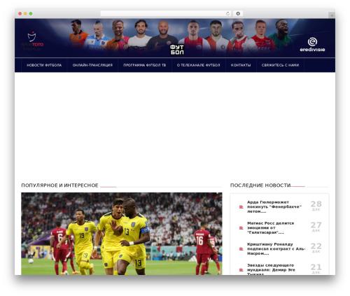 GoalKlub WordPress theme - football-tv.ru
