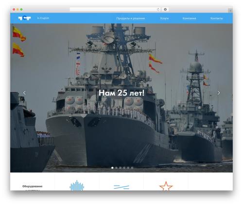 TST template WordPress - tst-spb.ru
