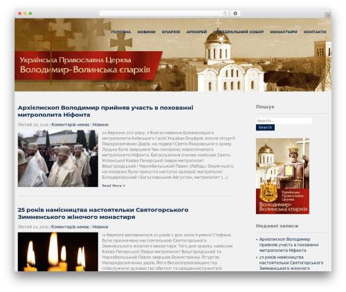 Institution WordPress theme - vv-orthodox.org