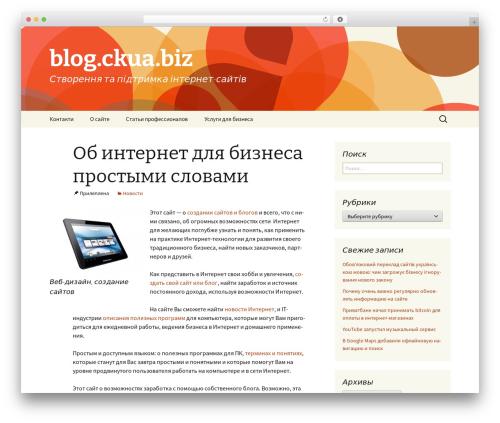 Twenty Thirteen WordPress template free download - ckua.biz