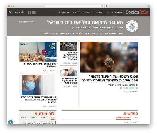 RGB WordPress theme - pallmed.doctorsonly.co.il