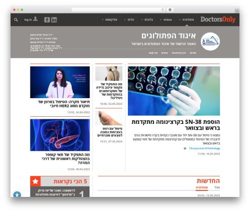 WordPress theme RGB - pathologists.doctorsonly.co.il