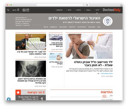 WordPress website template RGB - pediatrics.doctorsonly.co.il