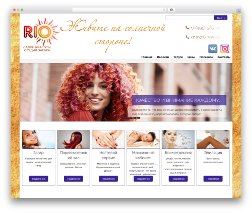Hathor best free WordPress theme - rio-tan.ru