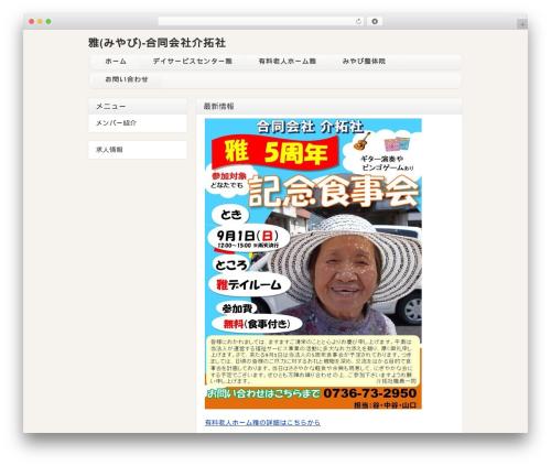 Theme WordPress responsive_048 - miyabi537.com