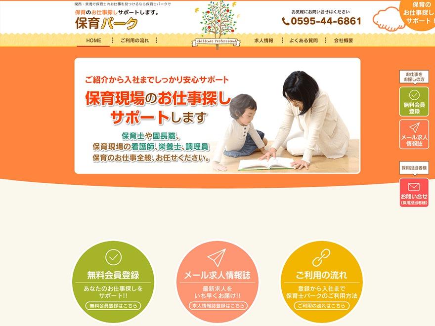 WordPress template hikarie