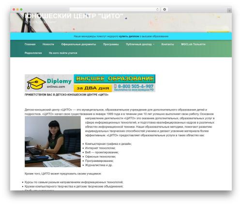 Chandigarh WordPress template free - cito-tlt.ru