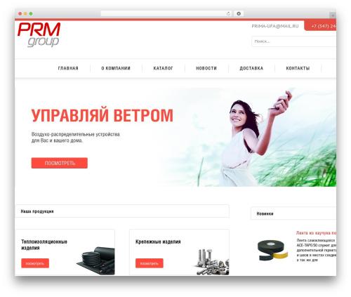 Prima best WordPress theme - primaizol.ru