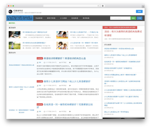 Theme WordPress D8 - zhiqiang88.com