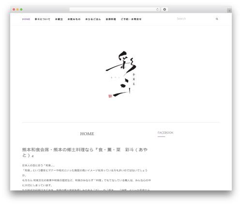 WordPress theme Activello - kumamoto-ayato.com