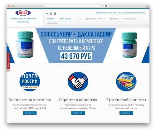 Customizr theme free download - sofosbuvir-natko.ru