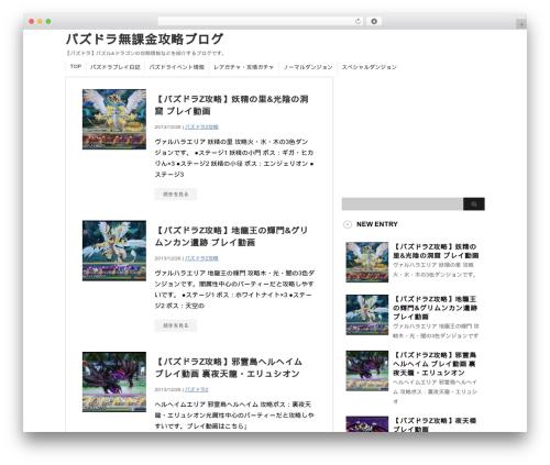 stinger3ver20131023 theme WordPress - pazdra.moo.jp