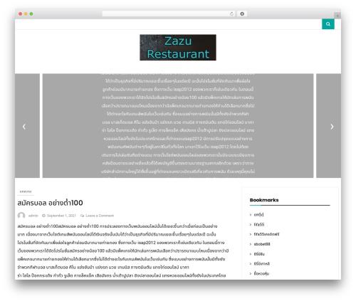 Vihaan Blog Lite WordPress blog template - zazurestaurant.com