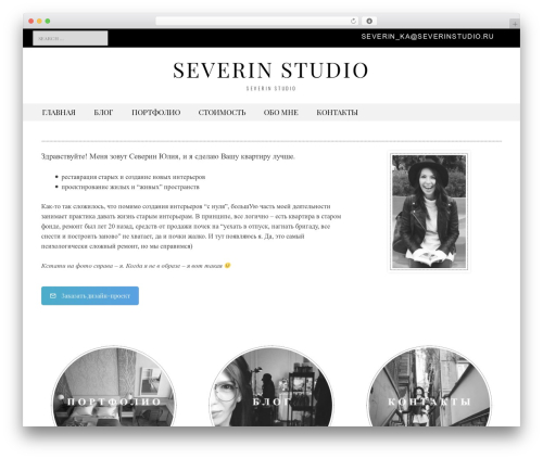 WordPress theme Black And White - severinstudio.ru