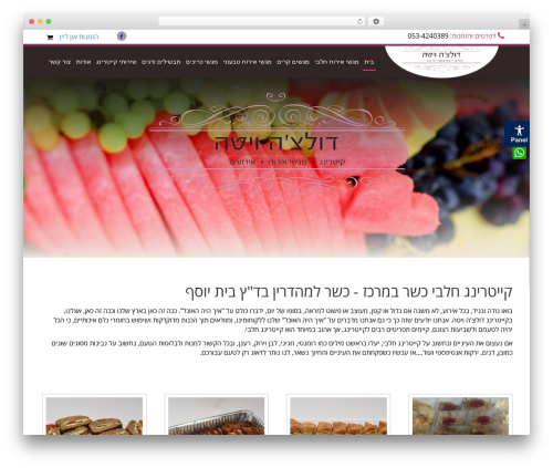WordPress website template Wipi - dolche-vita.co.il