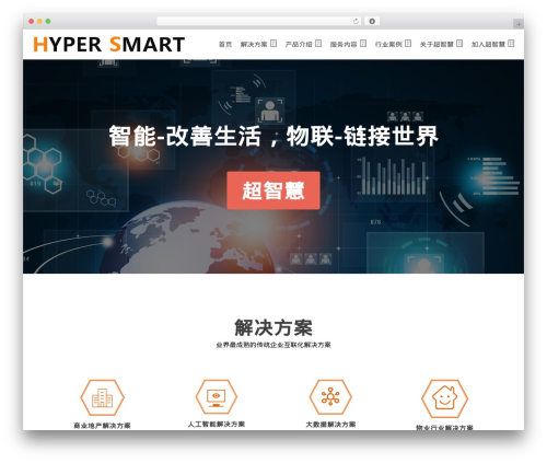 Theme WordPress Zerif Lite - hypersmart.xyz