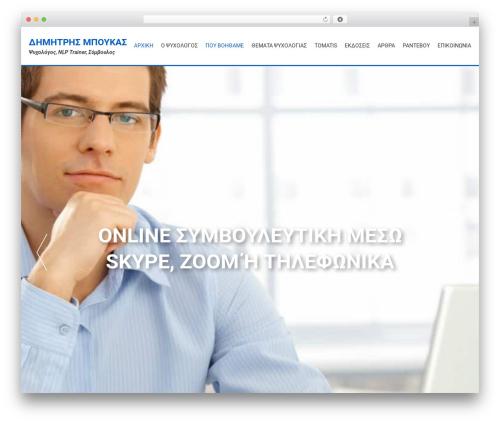 AccessPress Parallax WordPress theme download - dimitrisboukas.com