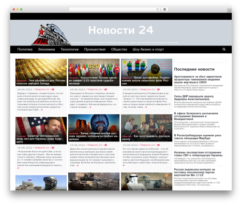 Latest best free WordPress theme - novosti24.su