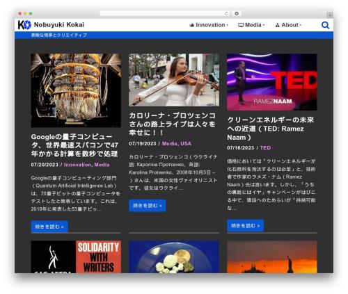 neve WordPress page template - kokai.jp