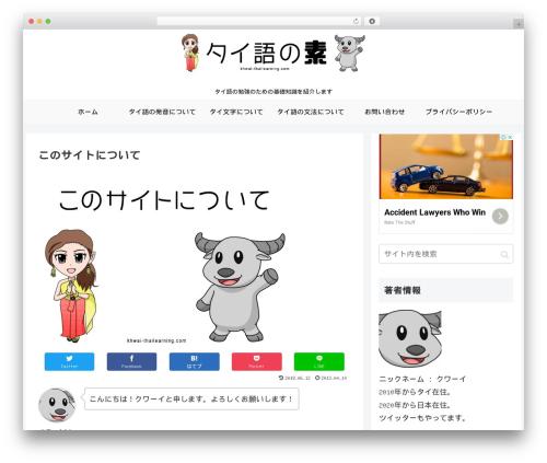 Free WordPress PS Auto Sitemap plugin - khwai-thailearning.com