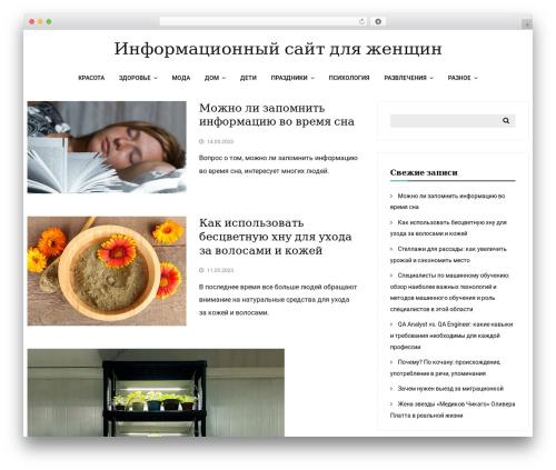 Vihaan Blog Lite WordPress blog template - gzhi22.ru